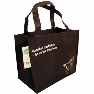 Бесплатная сумка