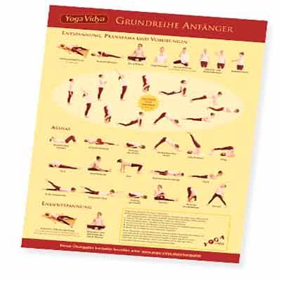 Плакат для занятия йогой
