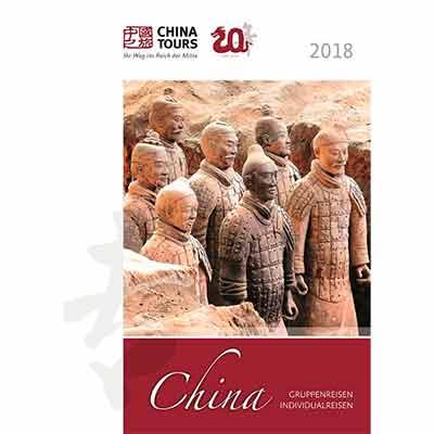 Бесплатные туристические путеводители по Китаю.