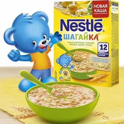 Бесплатные каши Nestle