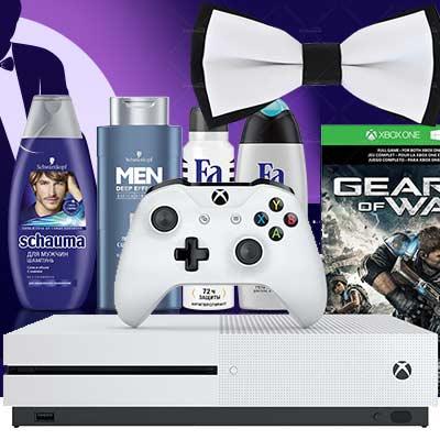 Xbox One S или галстук-бабочка по акции