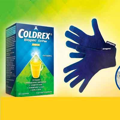 Бесплатные сенсорные перчатки