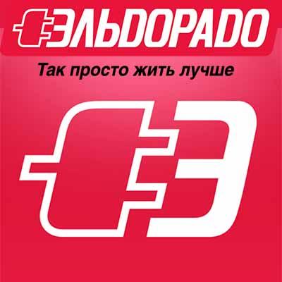 Промокод Эльдорадо за прохождение игры