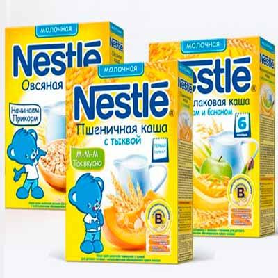 Бесплатное тестировании детских каш Nestle