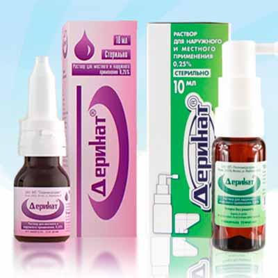 Бесплатный лекарственный препарат Деринат