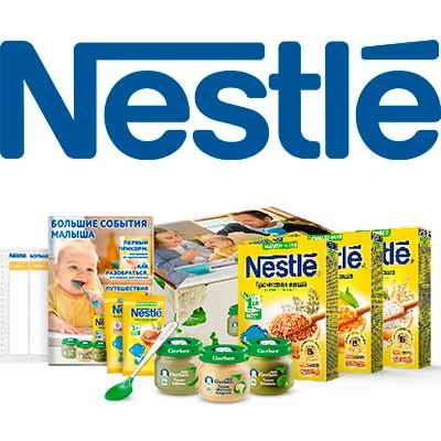 Бесплатное тестирование продуктов Nestle