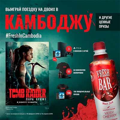 Выигрывай призы к премьере фильма «Tomb Raider: Лара Крофт»