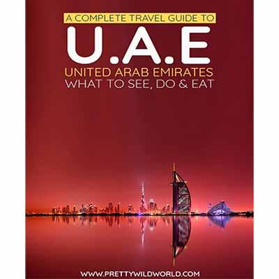 Бесплатный путеводитель по Арабским Эмиратам