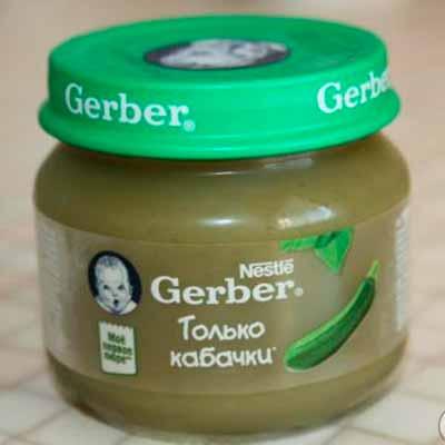 Бесплатное овощное пюре Gerber