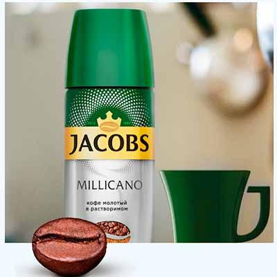 Бесплатный кофе Jacobs