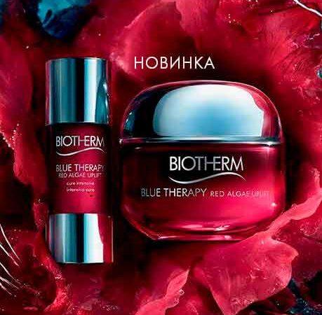 Бесплатный крем Biotherm