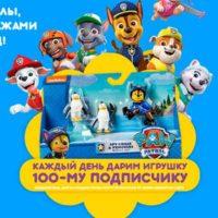 Бесплатная игрушка от Nickelodeon