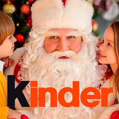 Бесплатное видеопоздравление от Деда Мороза
