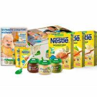Бесплатные продукты Nestle и Gerber