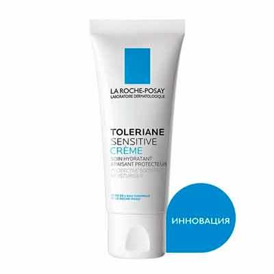 Бесплатный образец средства Toleriane Sensitive