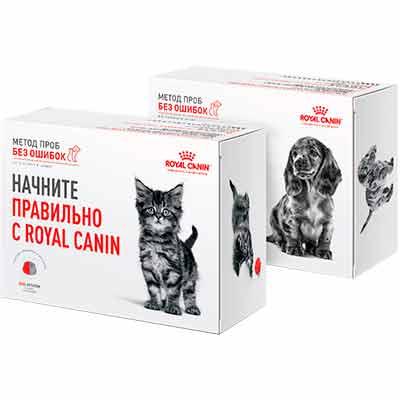 Бесплатный набор питания Royal Canin