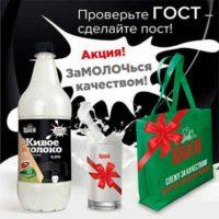 """Бесплатный стакан с логотипом """"Афанасий"""""""