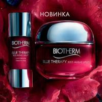 Беслатные образцы косметики от Biotherm