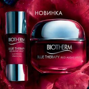Бесплатные образцы косметики от Biotherm