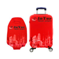 Бесплатный чехол для чемодана InTUR Travel