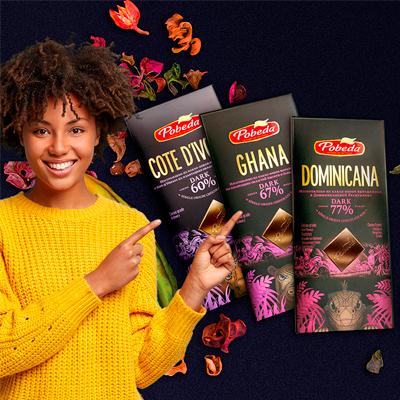 Бесплатный шоколад от фабрики Победа
