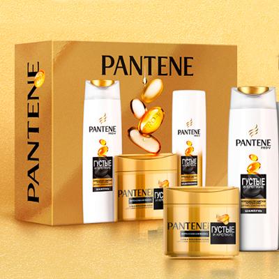 Бесплатный подарочный набор Pantene