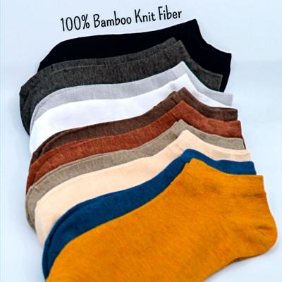 Бесплатные носки Saye Socks