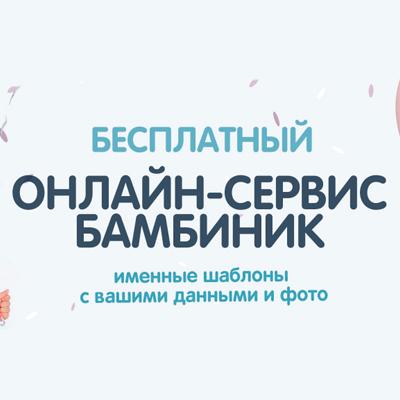 Бесплатный дизайнерский постер