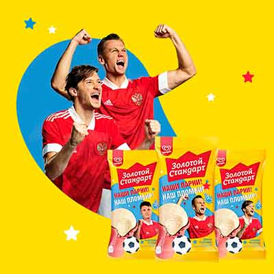 Бесплатная Футболка Сборной России по футболу