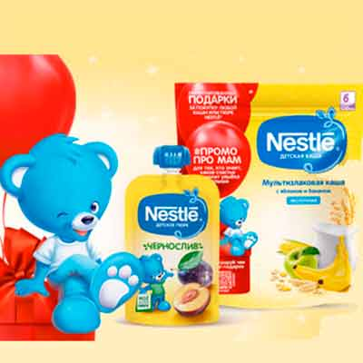 Денежные Призы от Nestle и магазина Пятерочка