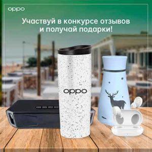 Бесплатные Беспроводные Наушники OPPO Enco W11