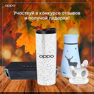 Бесплатные Наушники OPPO Enco W11