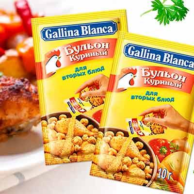 Денежные Призы за Покупку Gallina Blanca